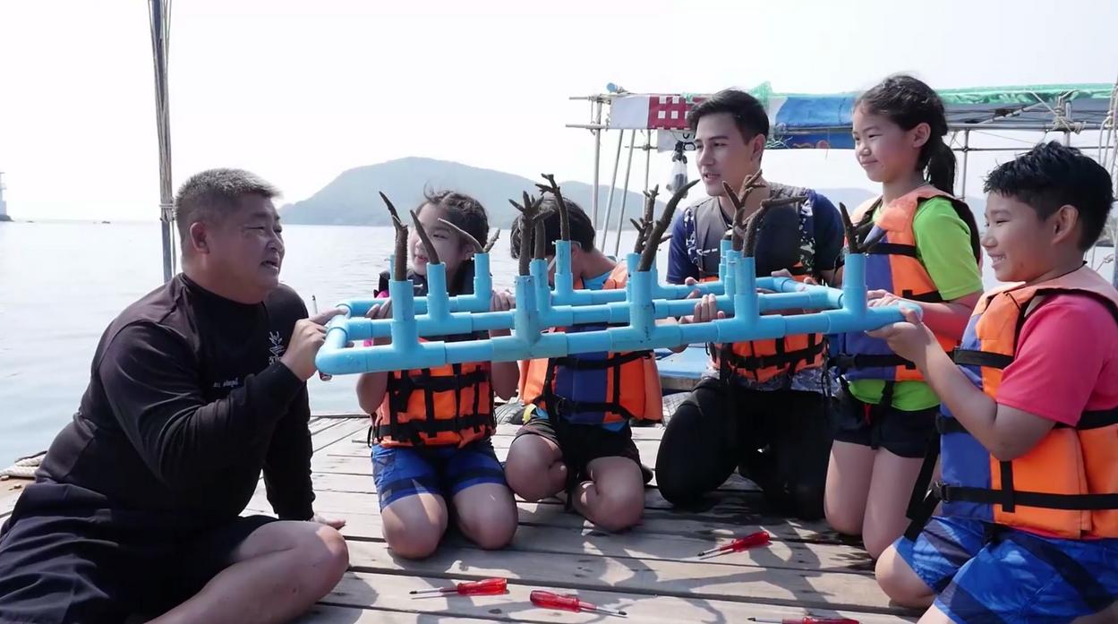 Kid Rangers ปฏิบัติการเด็กช่างคิด ตอน ปะการัง